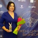 Церемония награждения на конкурсе «Женщины бизнеса»
