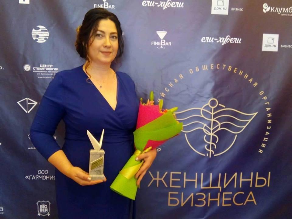 """Церемония награждения на конкурсе """"Женщины бизнеса"""""""